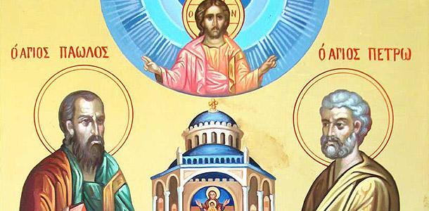 Aujourd'hui fête de Saint Pierre et Paul, colonnes de l'Église.
